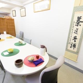 お茶屋で楽しむテーブル茶道教室【1day体験実施中】