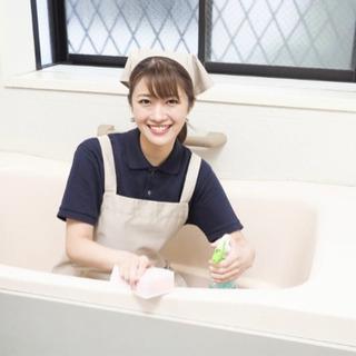 格安風呂清掃12000円