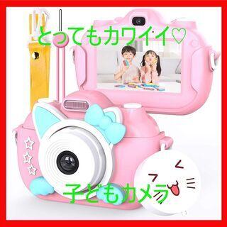 子どもカメラ 3000万画素 1080P HD録画 32GBメモ...