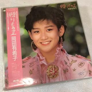 岡田有希子 レコード3枚セット