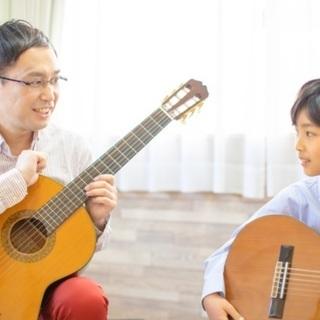 ギター教室 三田ウッディタウン