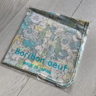 【boribon oeuf】ボリボンウーフ☆オーガニックコットン...