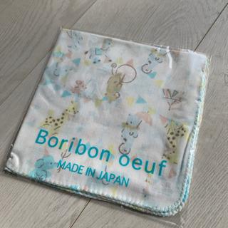 boribon oeufボリボンウーフオーガニックコットン浴用ガーゼ