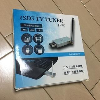 ワンセグテレビチューナー