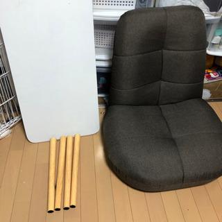 机、座椅子、カバーセット