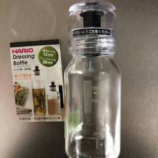 HARIO ハリオ ドレッシングボトル