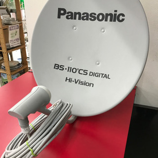 Panasonic TA-BCS45RK3 45型 BS 110...