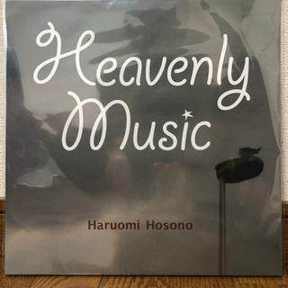 細野晴臣 HoSoNoVa Heavenly Music  12...