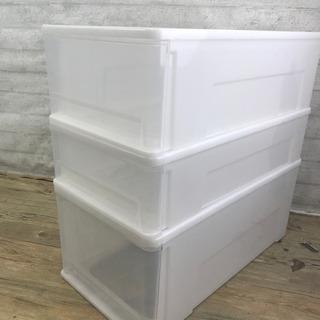 ☆3点セット☆ 衣類収納 プラスチックケース 収納ケース …