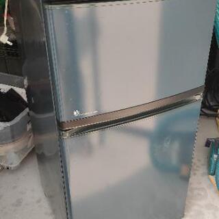 【ネット決済】古い冷蔵庫(小型)