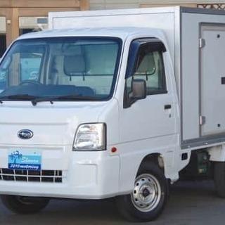 サンバートラック 冷蔵・冷凍車【ー7℃】入庫致しました😍