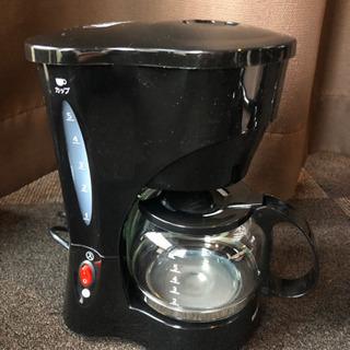 美品✨アイリスオーヤマ コーヒーメーカー