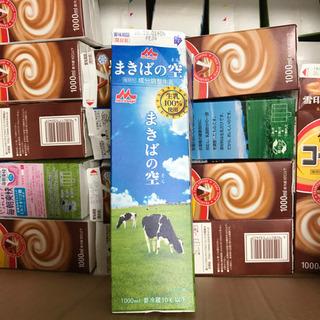 工作に♡空の牛乳パック90本とでっかい段ボール箱