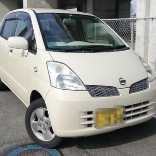【ネット決済】#売約済‼️車検令和4年8月29日‼️コミコミ乗り...