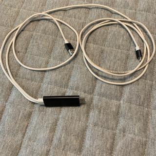 HDMI 、Lightning、USBケーブル
