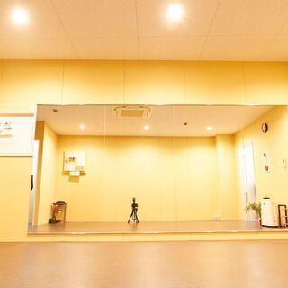 【難波駅から徒歩5分】ダンスができるスタジオ!ヨガや撮影にも人気!