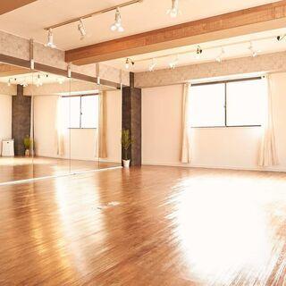 【大阪市内最安値級】ヨガ・ダンスができる綺麗なスタジオ♪駅近徒歩3分!