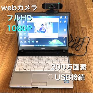 ⬛️富士通P771/D軽量12.1インチ/カメラ/i5第二世代高...