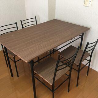 ダイニングテーブル+イス4脚セット