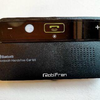 Bluetoothハンズフリーカーキット