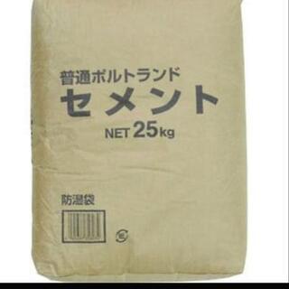 【 長期あり】セメント等の荷物運び