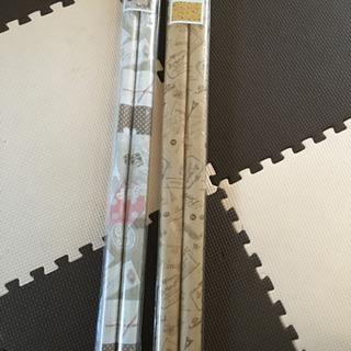 [新品] 包装紙コラージュ2枚 フレンチスタンプ2枚