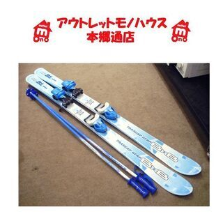 〇 札幌 128㎝ B×B ジュニア スキー 子供用 キッズ ブ...
