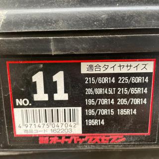 タイヤチェーン NO.11 − 埼玉県