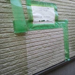 茨城県全域OK ⭐コロナ対策予防です⭐通常光触媒よりもグレード...