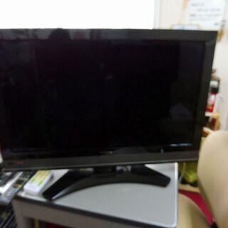 価格変更しました。 日立HITACHI 液晶ハイビジョンテレビW...