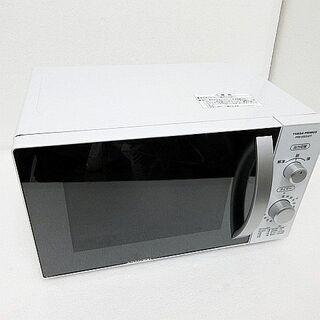 【極美品】ユアサプライムス 電子レンジ PRE-650HFT 2...
