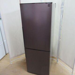 JAKN1991/冷蔵庫/2ドア/ブラウン/プラズマクラスター/...