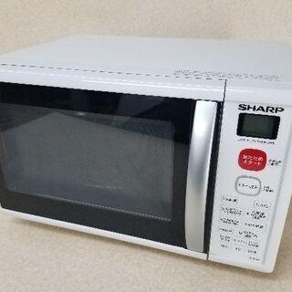 【ネット決済】SHARP シャープ オーブンレンジ RE-S50...
