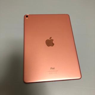 iPad Pro 9.7インチ 32GB ローズゴールド