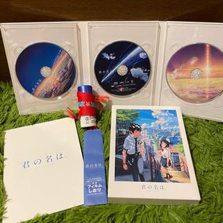 君の名は Blu-ray スペシャルエディション3枚組