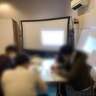 【モニター募集】コーチング基本講座(基本編)