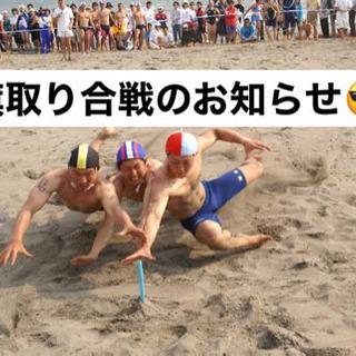 【🚩マウンテンフラッグ祭り(2021)のお知らせ😎👍】