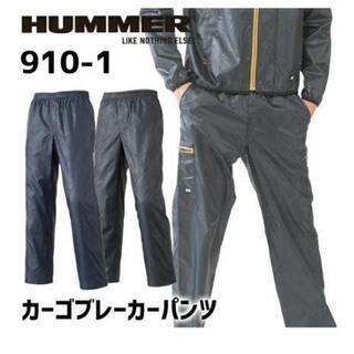 HUMMER ブレーカーカーゴパンツ
