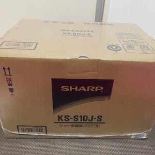 【ネット決済】シャープ SHARP KS-S10J-S 炊飯器 ...