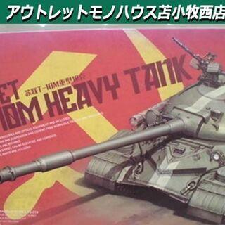 未組立品 プラモデル 戦車 1/35 MENG SOVIET H...