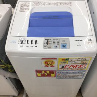 2/8  HITACHI 7.0kg洗濯機  2014年 …