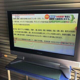 ★動作〇★ プラズマテレビ Panasonic VIERA…