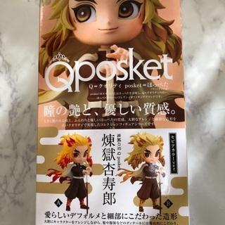 鬼滅の刃Qposket-煉獄杏寿郎-セピアカラーver