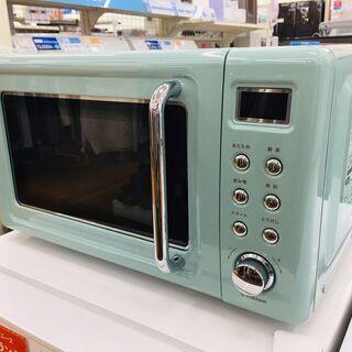 【トレファク鶴ヶ島店】レトロ調単機能電子レンジ