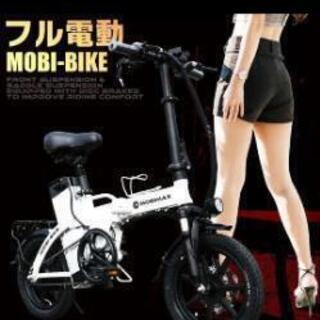 モペット フル電動自転車