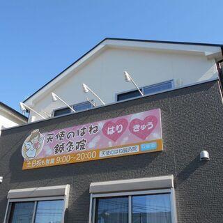 高い妊娠率を誇る実力派鍼灸院 「ここに来て良かった」と喜びの声多数!