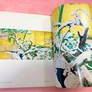 ★美品!!「目黒雅叙園コレクション 日本画抒情名作展~美人と風景・花と鳥~」★ - 本/CD/DVD