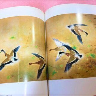 ★美品!!「目黒雅叙園コレクション 日本画抒情名作展~美人と風景・花と鳥~」★ - 売ります・あげます