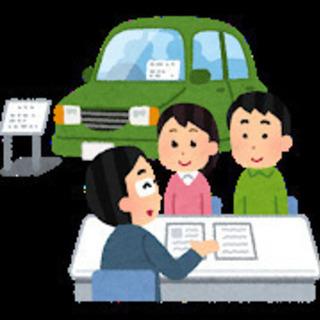 札幌【法人営業】未経験可能!中古車ディーラーのお仕事
