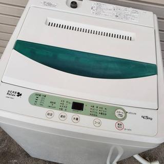 HERB relax 全自動洗濯機  4.5キロ 2017年